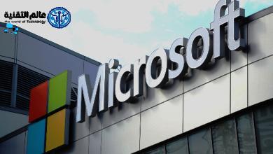 بريطانيا تستعد على صنع اقوى حاسوب جبار للطقس بالتعاون مع مايكروسوفت ...