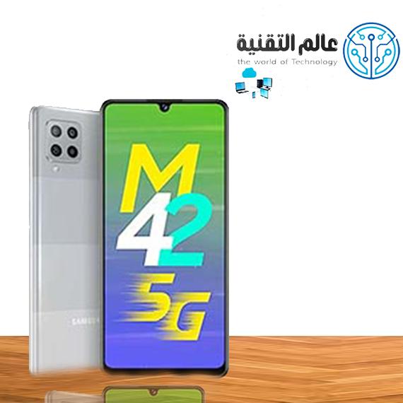 تسريب مواصفات هاتف Galaxy M42 5G...