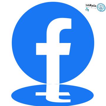 طريقة ايقاف التشغيل التلقائي للفيديوهات على فيسبوك...