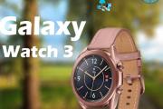 3 – Samsung Galaxy Watch تتلقى تحديثًا لاستقرار النظام...