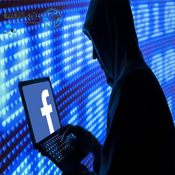 في الفيديو طريقة حماية حسابك بالفيسبوك من الهاكر...