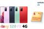 سامسونج تعلن رسمياً عن هاتف Galaxy S20 FE 4G ...