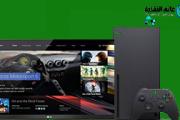 مايكروسوفت تجرب ألعاب Xbox السحابية على أجهزة الكمبيوتر وأجهزة آبل ...