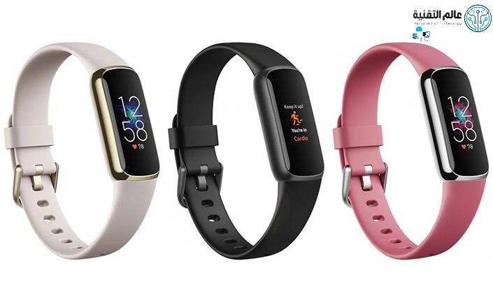 سوار Fitbit Luxe الجديد قادم بتصميم جذّاب