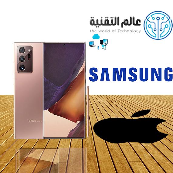 سامسونج تتصدر الى المركز الاول كأكبر منتج  هواتف ذكية في العالم ...