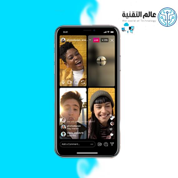انستغرام يسمح للمستخدمين عمل بث مباشر عن طريق الصوت...