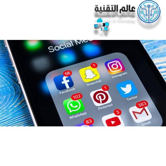 هبوط تقيم أنستغرام على جوجل بلاي بعد أنحيازه للأحتلال...