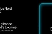 هاتف جبار من OnePlus بمعالج Snapdragon 750G...