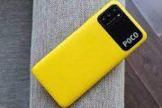 تسريب مواصفات و صور هاتف POCO M3 Pro 5G