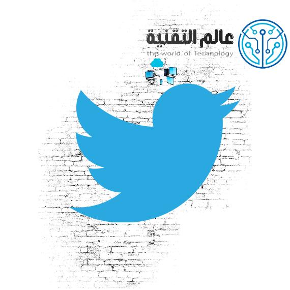 تويتر تصل الى 200 مليون مستخدم يوميا ...