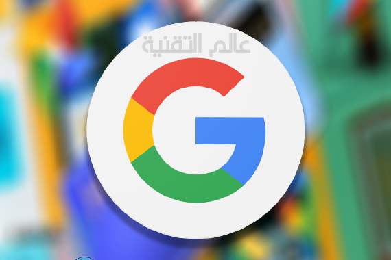 honor تؤكد عودة خدمات جوجل لهواتفها الذكية