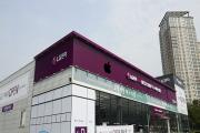 LG تخطط للتعاون مع أيفون  لبيع هواتفها في متاجرهم...