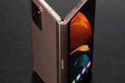 Galaxy Z Fold 3 الهاتف ألقادم من العملاق الكوري سامسونج