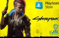 لعبة  Cyberpunk 2077  تعود ألى متجر بلايستيشن بعد غياب طويل...