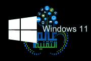 مايكروسوفت تؤكد أن ويندوز 11 سوف يتم أطلاقه اليوم مع مميزات جباره...