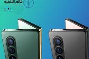 تسريب صورة حقيقية لهاتف  Galaxy Z Fold 3...