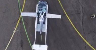 الكشف عن سيارة تتحول ألى طائرة في دقائق!