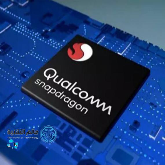 شركات الهواتف تستعد لأصدار هواتف جديدة بمعالج Snapdragon 888...
