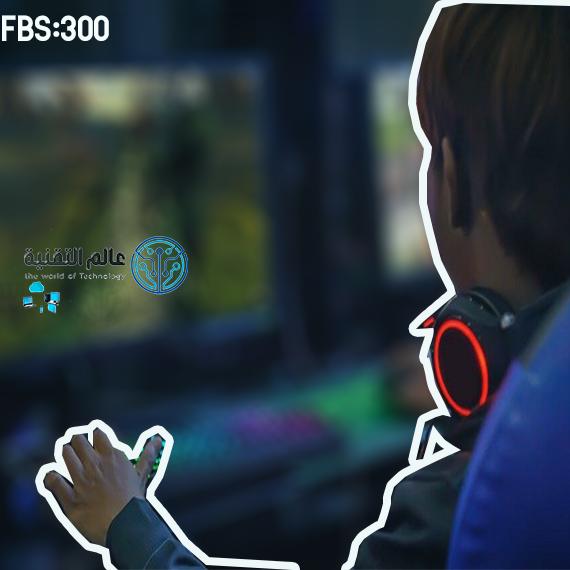 طريقة زيادة ال fps (معدل ألأطارات) في ألألعاب بضغطة زر...