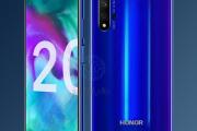 تسريب مواصفات هاتف Honor X20...