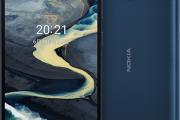 نوكيا تطلق هاتف Nokia C20 Plus  ببطارية بحجم 4950 mAh