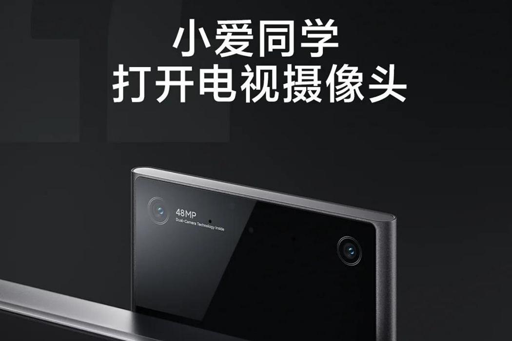 لأول مرة في العالم شاومي تطلق تلفاز يحتوي على كاميرا بدقة 48 ميجا بيكسل !