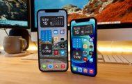 ابل تستعد لأطلاق هاتف بمواصفات جبارة و بسعر منخفض جدا...