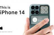لأول مرة : أبل تضع تقنية البصمة أسفل الشاشة في هواتف ايفون 14...