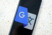 أستعداد جوجل لأطلاق خدمة تعليمية كي يتم تعليم اللغات...