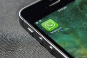 واتس اب تقوم بحضر ميزة يستخدمها ملاين المستخدمين على هواتف ابل...