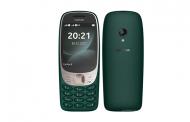 نوكيا تكشف عن هاتف جديد بتصميم قديم...