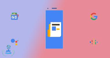 ما هي ميزة Phone Hub ألتي أطلقتها جوجل على هواتف اندرويد...