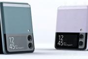 تعرف على أحدث المواصفات الخاصة بالهاتف القابل للطي القادم  Galaxy Z Flip 3 ...