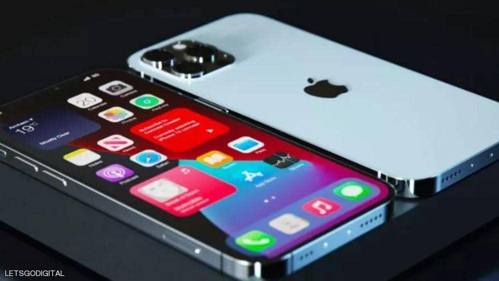 أحدث التسريبات لهاتف ايفون 13 و أضافة ميزة ينتضرها جميع المستخدمين...