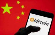 من جديد الصين تشن حرب ضخمه على العملات المشفرة...