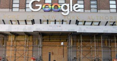 رفع دعوة قضائية على جوجل بسبب طلب غريب...
