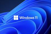 مايكروسوفت تقتل ميزة يستخدمها الملايين من مستخدمين ويندوز...