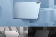هواوي تكشف عن جهاز تابلت بمعالج  Snapdragon 865 منافس لي الايباد برو...