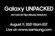 عدة تسريبات تقوم بأستعراض عدة ألوان لهاتف Galaxy Z Fold3 و هواتف أخرى...
