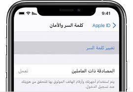 كيف تقوم بفتح جهاز ايفون دون الحاجه لمعرفة كلمة السر...