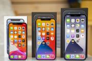 تسريبات تكشف أن شاشة هاتف  iPhone 14 سوف تأتي بتردد 120HZ!