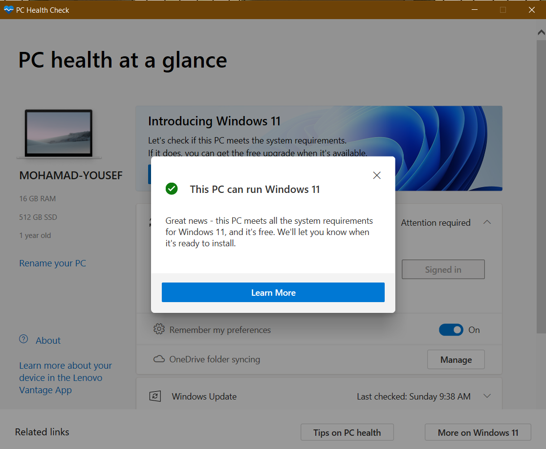 ما هي شريحة الTPM 2.0التي يتطلبها ويندوز11...