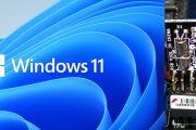 طريقة تشغيل ميزة TPM كي تتيح لكمبيوترك تثبيت ويندوز11 تلقائيا...