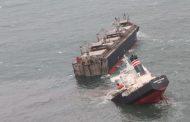 أنقسام سفينة ألى قسمين بعد ما ذهبت ألى بحر اليابان...