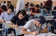 أقليم كردستان يكشف عن نتائج السادس  ألأعدادي