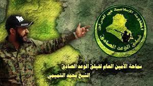 عاجل : فصيل مسلح يطالب بتنحية الكاظمي وإعادة الانتخابات