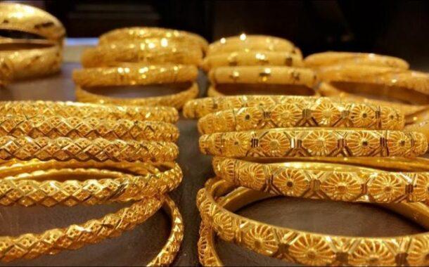 عاجل ارتفاع اسعار الذهب اليوم ..