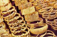 ارتفعت أسعار الذهب في العراق اليوم الخميس 28 تشرين الأول 2021