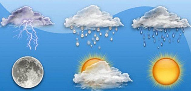 توقعات الطقس  الاربعاء