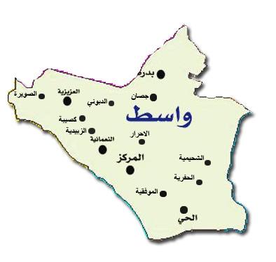 نتائج الانتخابات في محافظة واسط
